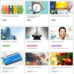 Создаем корпоративную базу знаний в Mirapolis LMS