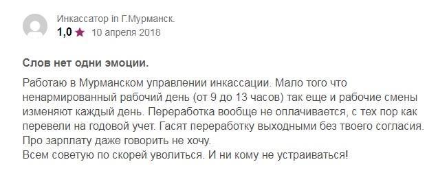 Оплата сверхурочной работы регулируется ст.152 ТК РФе